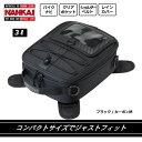 NANKAI BA-037 ナンカイ ミニタンクバッグ 3L 南海部品【コンビニ受取対応商品】