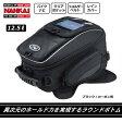 NANKAI BA-039 ナンカイ ラウンドボトムタンクバッグ 12.5L 南海部品【コンビニ受取対応商品】
