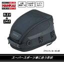 NANKAI BA-305 ナンカイ ポップアップシートバッグ2 9.5L-14L(増量可能)シートバッグ バイク 南海部品【コンビニ受取対応商品】