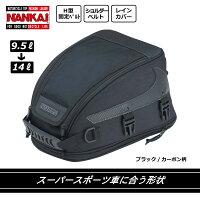 NANKAIBA-305�ݥåץ��åץ����ȥХå���9.5L-14L(���̲�ǽ��