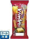 さつま芋とうふ(3個入) 195g(65g×3)
