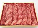 【送料無料】村上牛すき焼き用/年内のお届けは12/17迄となります。