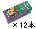 デューランド パッションフルーツジュース 1,000ml 12本パック 【離島、沖縄県へのお届けは出来ません】 [2533]【税率8%】
