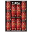 琥珀エビス クリスタルアンバー缶セット KYS3D 【送料無料】 【送料込】★沖縄県・離島へのお届けは別途1200円の送料がかかります※クール便ご指定の場合、別途250円のクール料金が掛かります。