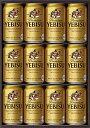 エビスビールギフトセットYE3Dエビスビール送料無料送料込御中元お中元父の日お歳暮御年賀ギフトビール缶セットビールギフト