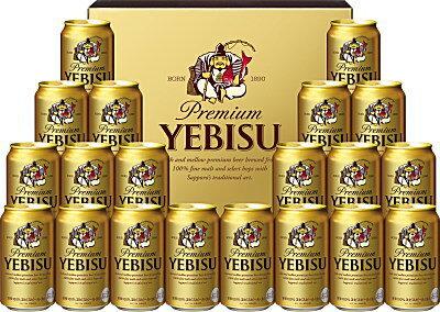 エビスビール ギフト YE5DT (YS5DTが...の商品画像