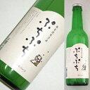 ぷちぷち 甘口・微発泡酒 330ml
