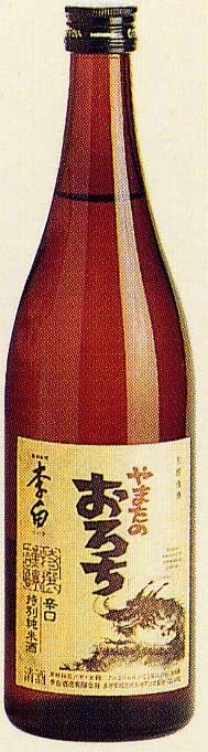 李白 特別純米「やまたのおろち」 720ml[1555]