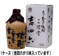【送料無料】吉四六壷720ml1ケース(10本入)【消費税込・送料無料】【3gatsu-point】