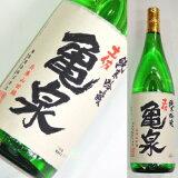 亀泉 純米吟醸 山田錦 1800ml