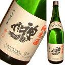 神亀 純米酒 1800ml[564]