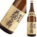 天狗舞 山廃純米酒 720ml[893]