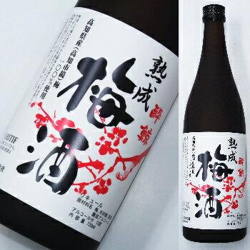 酔鯨熟成梅酒 720ml[2129]