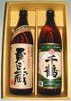 旨い芋焼酎2本ギフトセット(千鶴900ml・貴匠蔵900ml)※沖縄県と離島は別途1300円の追加送料がかかります