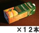 まとめ買い デューランド マンゴー ジュース