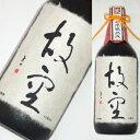 【麦焼酎】 故空(こくう) 七年甕熟成麦焼酎原酒 42度 720ml