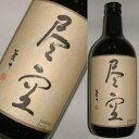 【芋焼酎】 尽空(じんくう) 黒麹甕仕込芋焼酎 25度 1800ml