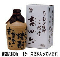 吉四六壷1800ml1ケース(6本)【消費税別・送料込】【3gatsu-point】