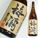 濃醇 甕壷芋焼酎仕込 貴匠蔵梅酒 1800ml