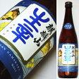 麒麟山 生酒辛口 720ml★この商品は冷蔵推奨商品です★