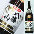 八海山 特別本醸造 1,800ml