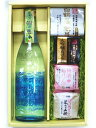 白鶴 灘の生一本 750ml  & 白鶴 お酒で造った石鹸・入浴剤セット