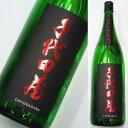 千代田蔵 特別純米生原酒 フクノハナ 1800ml★この商品は冷蔵推奨商品です