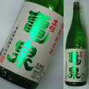 亀泉 特別純米 (火入れ) 1800ml