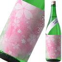 菊の司 にごり純米酒  桜(さくら)1800ml
