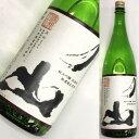 【特別限定品】出雲月山 純米吟醸 佐香錦 無濾過生原酒 1800ml★この商品は冷蔵便推奨商品です