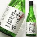 2021年1月以降の新酒です 【生酒タイプ】 亀泉 純米吟醸 CEL-24 無濾過 生原酒 720ml セル 2119