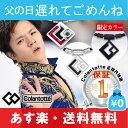 【送料無料・無料ラッピング可能】コラントッテ TAO ネック...