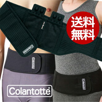 10% Off firefighting Colantotte waist belt / magnetic / blood circulation promotion / back pain / toy / back pain belt and effects /Waistbelt / gifts [fun gift _ to / 2013 / gifts / parents / birthday / male / female / gift ////fs3gm