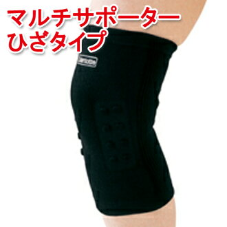 The supporter for knees.It accepts as magnetic medical equipment in Japan.
