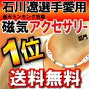 【送料無料】コラントッテ ワックルネック ge+ ホワイト Lサイズ/石川遼/有村智恵/ローリーマキ