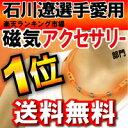 【送料無料】コラントッテ ワックルネック ge+ オレン
