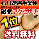 【送料無料】コラントッテ ワックルネック ge+ ブラック Lサイズ/石川遼/有村智恵/ローリーマキ
