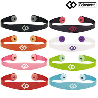 A magnetic bracelet (Colantotte) Palette Color is abundant.