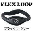コラントッテ Colantotte フレックスループ FLEXLOOP ブラックグレー Lサイズ/磁気健康ギア/ACFL01L/【RCP】/JAN 4523865110807