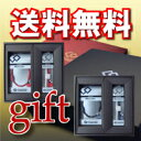 [free shipping] / Ishikawa Liao habitual use / present /Present/Gift set/ gift /gift/ present / store / word of mouth / [easy ギフ _ packing choice] /2013/ [comfortable ギフ _ free shipping / 【 RCP 】 / Father's Day // present] which includes the コラントッテギフトセットワックルネック Ge+ & loop supporter light set / postage