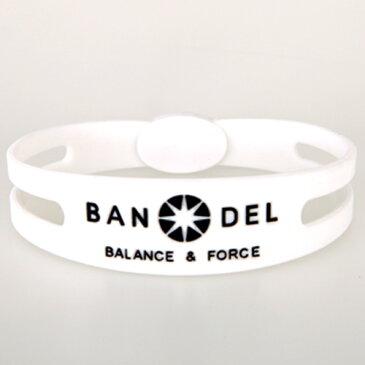 【送料無料】BANDEL(バンデル)シリコンバンドブレスレット ホワイト Mサイズ:17.5cm/ももえり/口コミ/【RCP】/パワーブレスレット/JAN 4571385300062