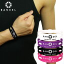 BANDEL   5OFF BRACELET   /smtb-s////...