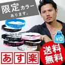 【送料無料・無料ラッピング付】バンデル クロス ブレスレット BANDEL cross bracelet