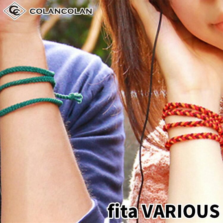 コランコラン fita VARIOUS【13-24】/COLANCOLAN/Fita/フィ…...:ichinen-takuhai:10004879
