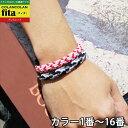 コランコラン fita ブレスレット【1-16】 colancolan bracelet/【楽天BOX受取対象商品】