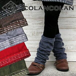 コランコラン レッグウォーマー COLANCOLAN ウォーマー フリース レディース