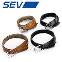 Sev-leather-belt_t1