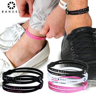 BANDEL Bandel anklet anklet / Bandel anklet / anklet mens / anklets ladies /ladies / / point 5 x /