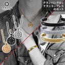 【送料無料】バンデル チタン セット バングル ネックレス BANDEL set ブレスレット titanium bangle BRACELET necklace メンズ レディース シルバー ゴールド ブラック 送料込み