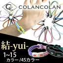 Tom-yui-bracelet-t1